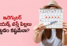 Possible reasons for regular periods