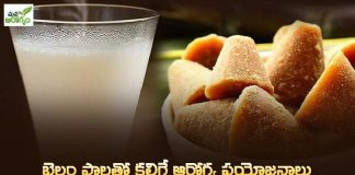 Health Benefits of Jaggery Milk