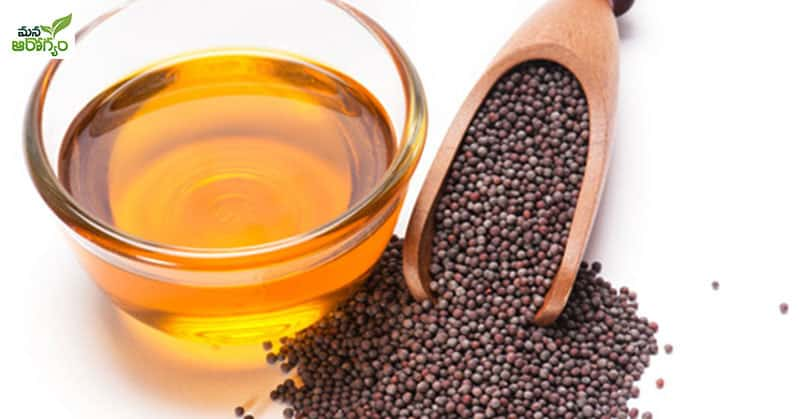 Health Benefits of Using Ava Oil In Dishes