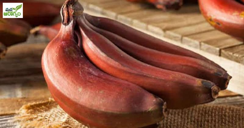 health benefits of red banana