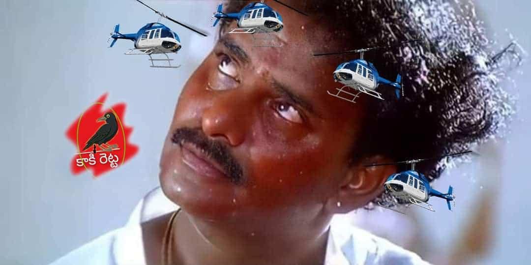 11.Janata Curfew memes