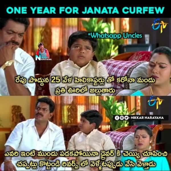 13.Janata Curfew memes