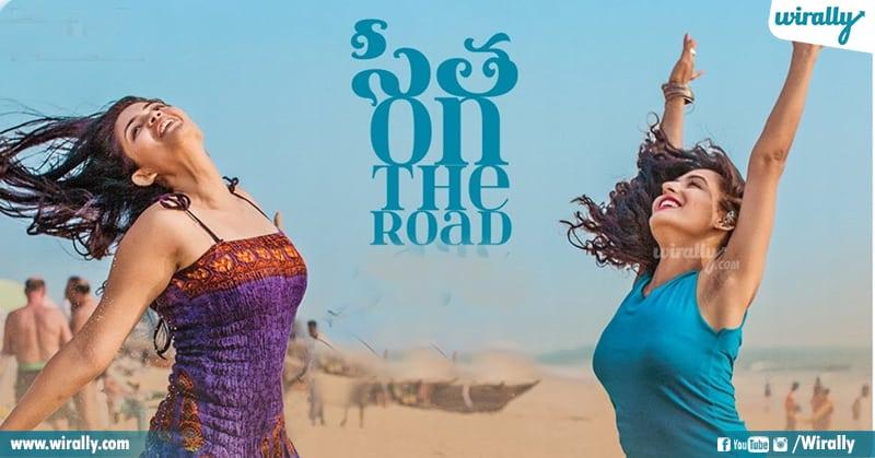 Sita on the Road