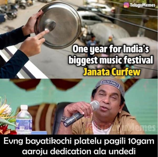 3.Janata Curfew memes