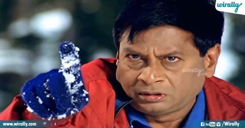 Bogeswar Rao