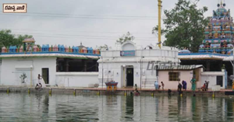 Gaya Kshetra