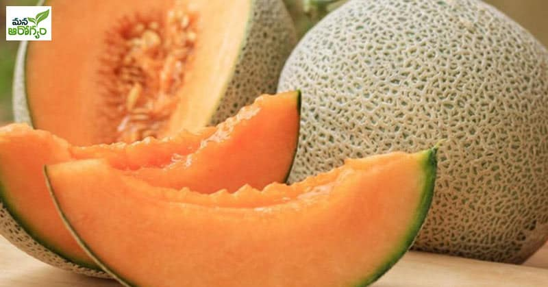 benefits of these fruits in summer