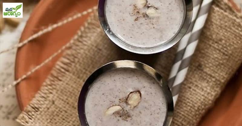 Health benefits of Ragi java