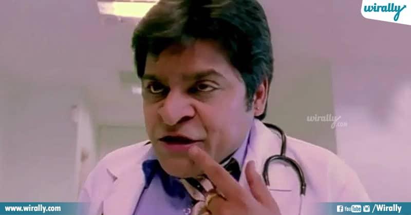 Dr. Bali