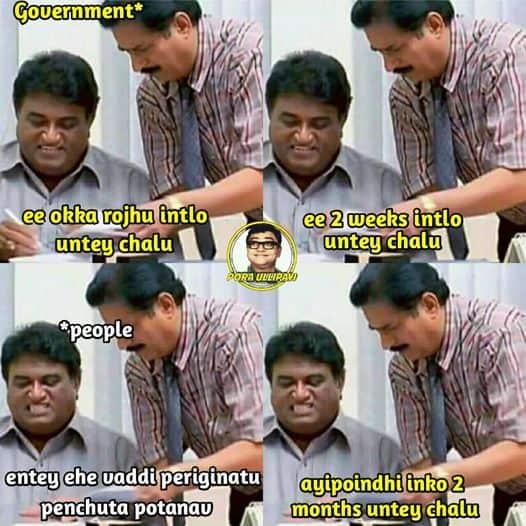 9.Janata Curfew memes