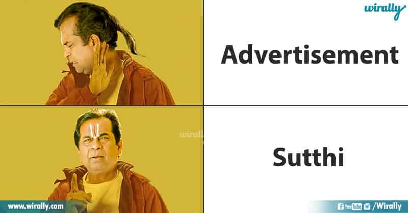 Advertisement - Sutthi