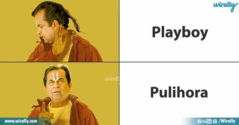 Playboy - Pulihora