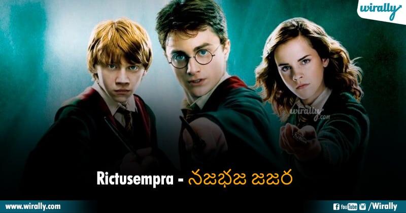 1 Harry Potter