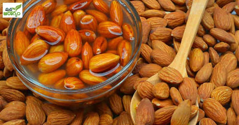 Benefits of eating soaked almonds