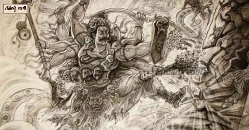 The secret of the Brahmakapala Kshethram