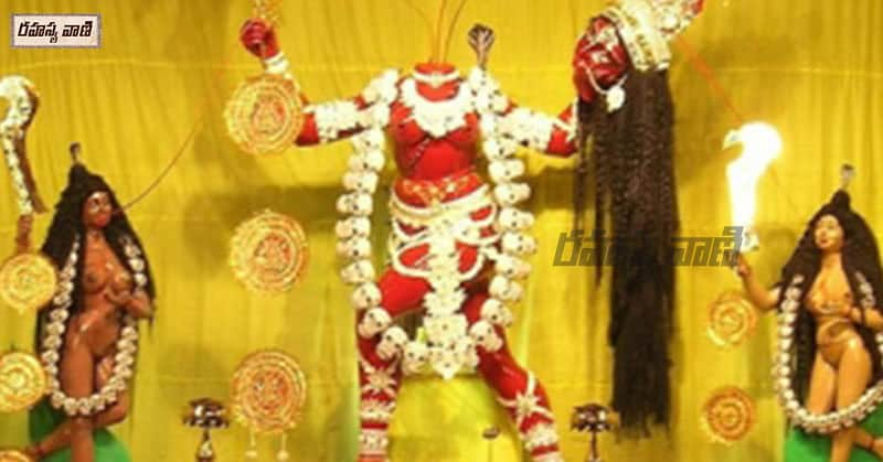 Mysteries of Chin Mastika Devi Dham Temple