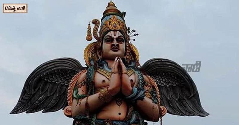 garuda bhagavan