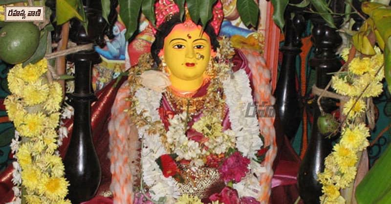 Mangala Gowri Vratham