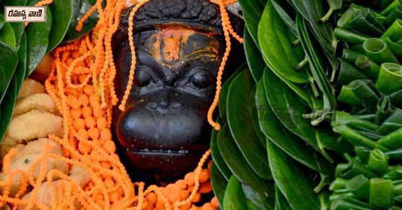 tamalapaku pooja for hanuman