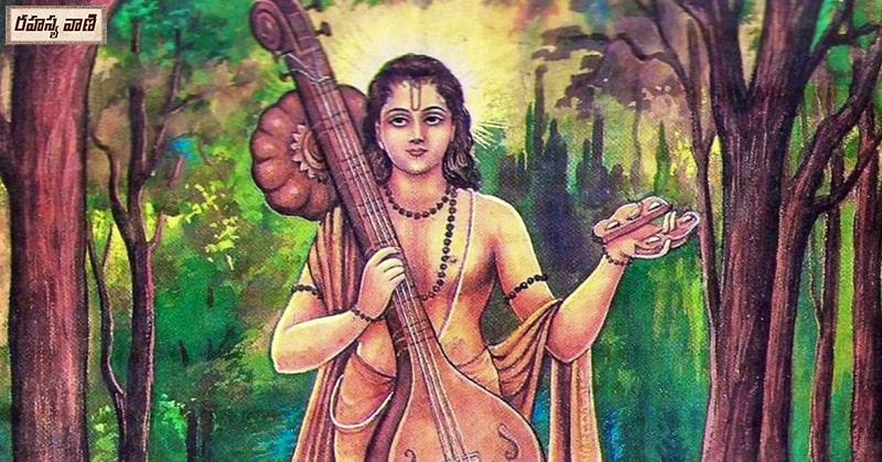 Kumara swamy and Vinayakudu