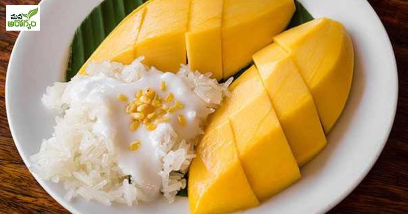 Curd Rice with Mango