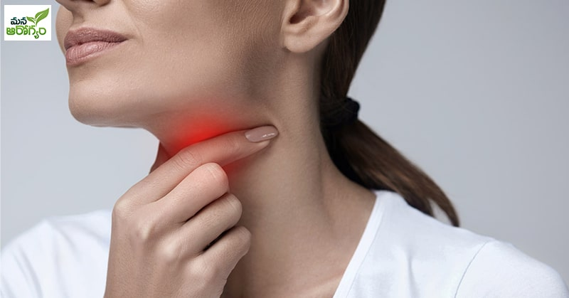 Be careful if these symptoms appear in the throat