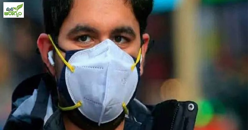 how double masking can help protect against corona