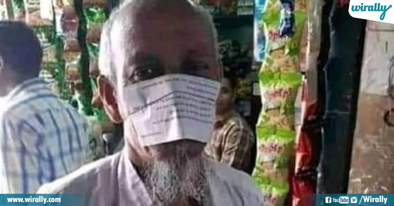 1.How indians Wear Masks