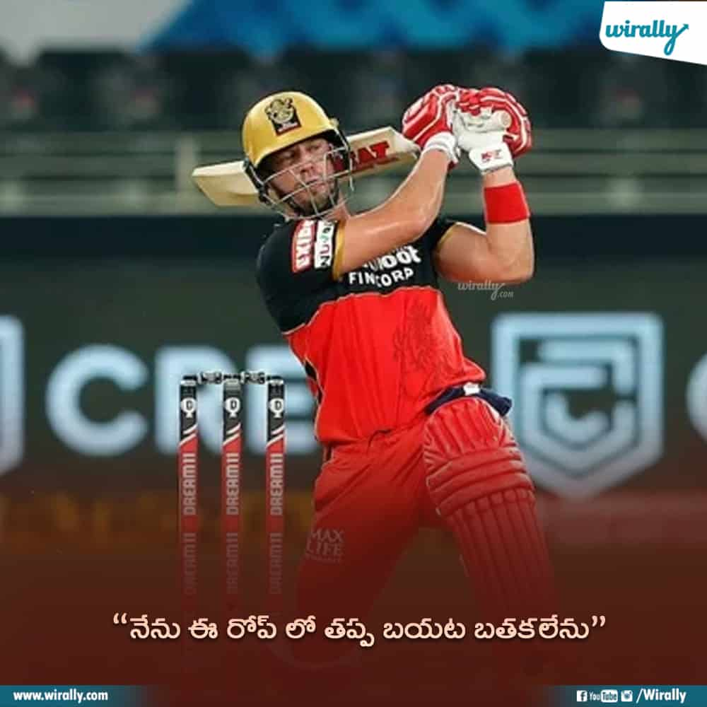 1.Jersey Dialogues to ABD