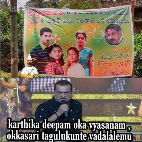 1.Karthika Deepam memes