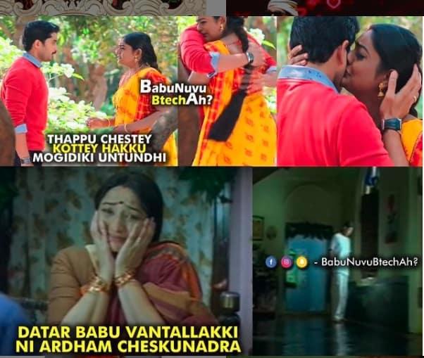 1.Karthika deepam serial memes