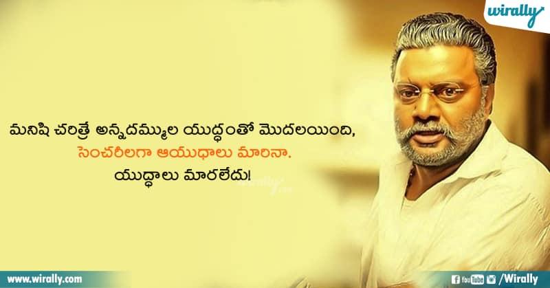 1.Prasthanam Dialogues