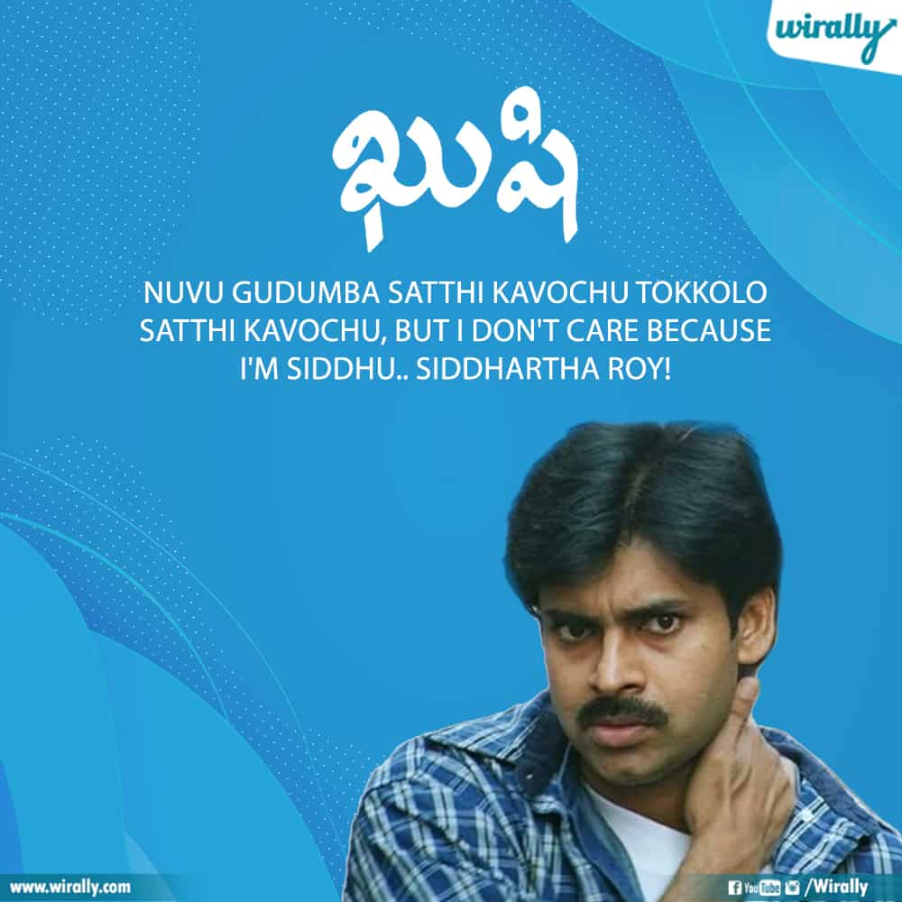 1.power star dailogues