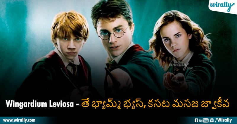 10 Harry Potter
