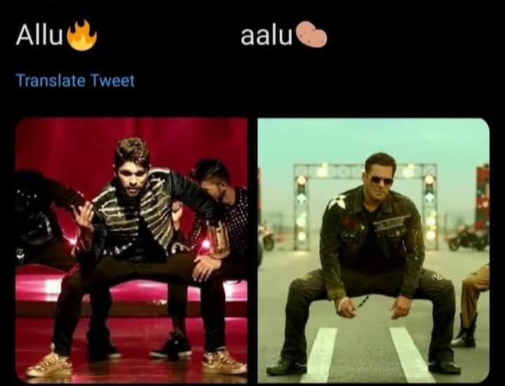 10.Memes On Sallman khan Seeti Maar song