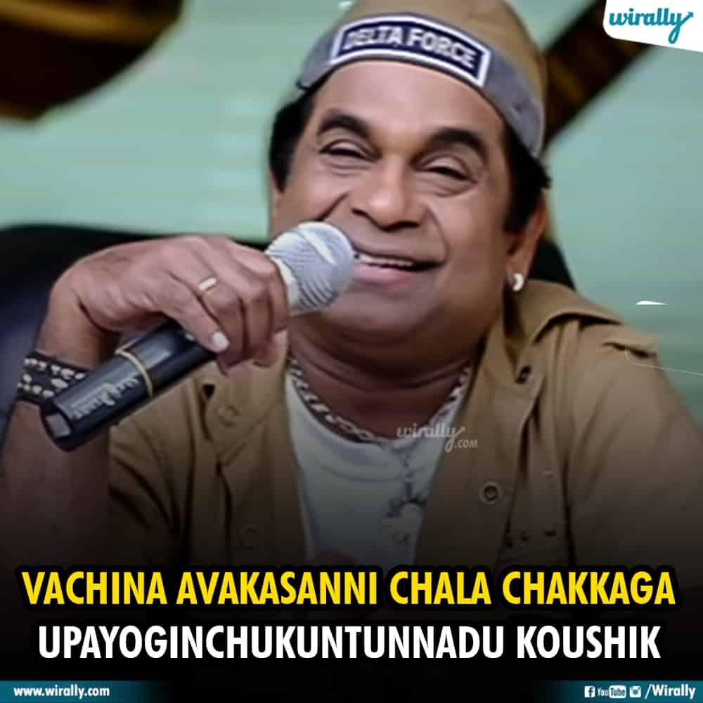 10.Telugu Commentators In IPL