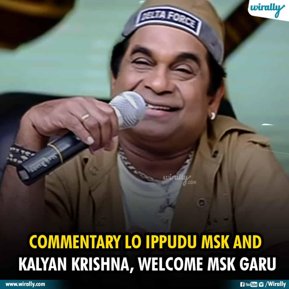 11.Telugu Commentators In IPL