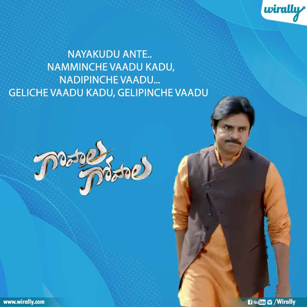 11.power star dailogues