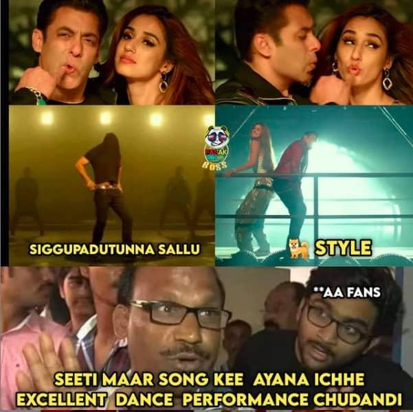 12.Memes On Sallman khan Seeti Maar song