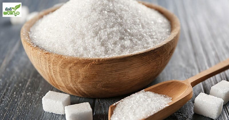 Precautions to be taken to prevent sugar attack