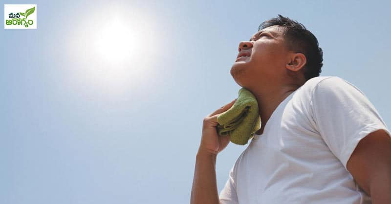 Precautions to be taken against sunstroke