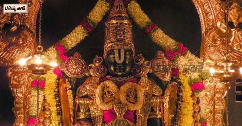 Secrets of Thirumala Srivari statue