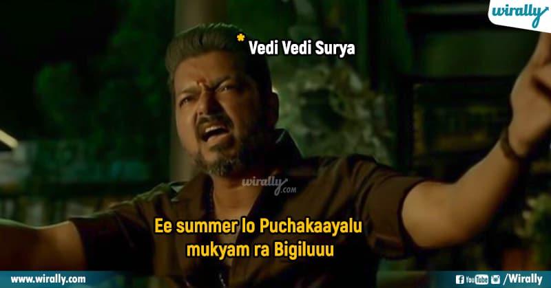 2. Surya Bhagavan