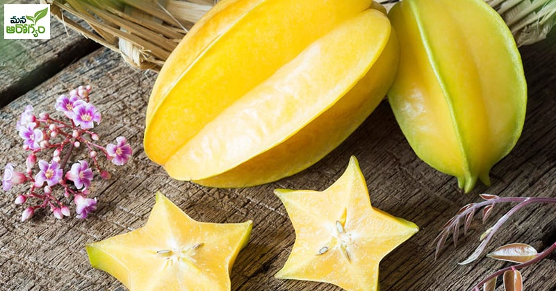 health benefits with Star Fruit