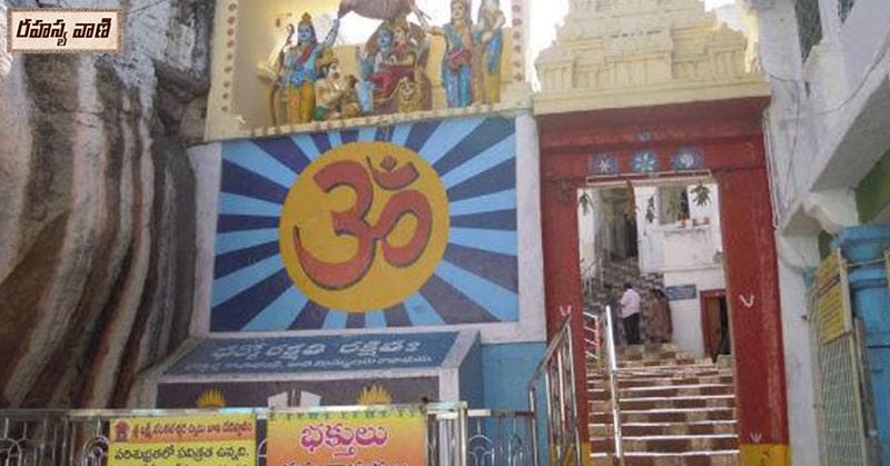 Telangana Tirupathi Manyam konda