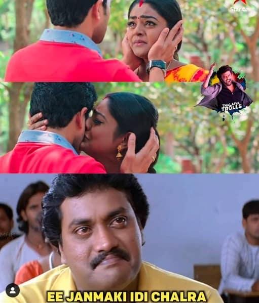 2.Karthika deepam serial memes