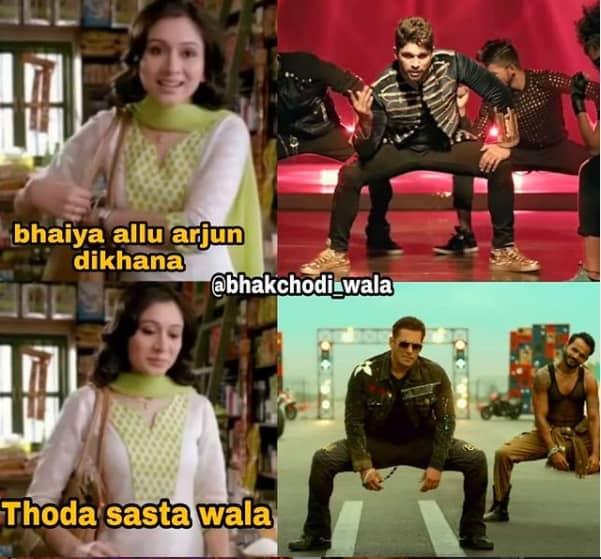 2.Memes On Sallman khan Seeti Maar song