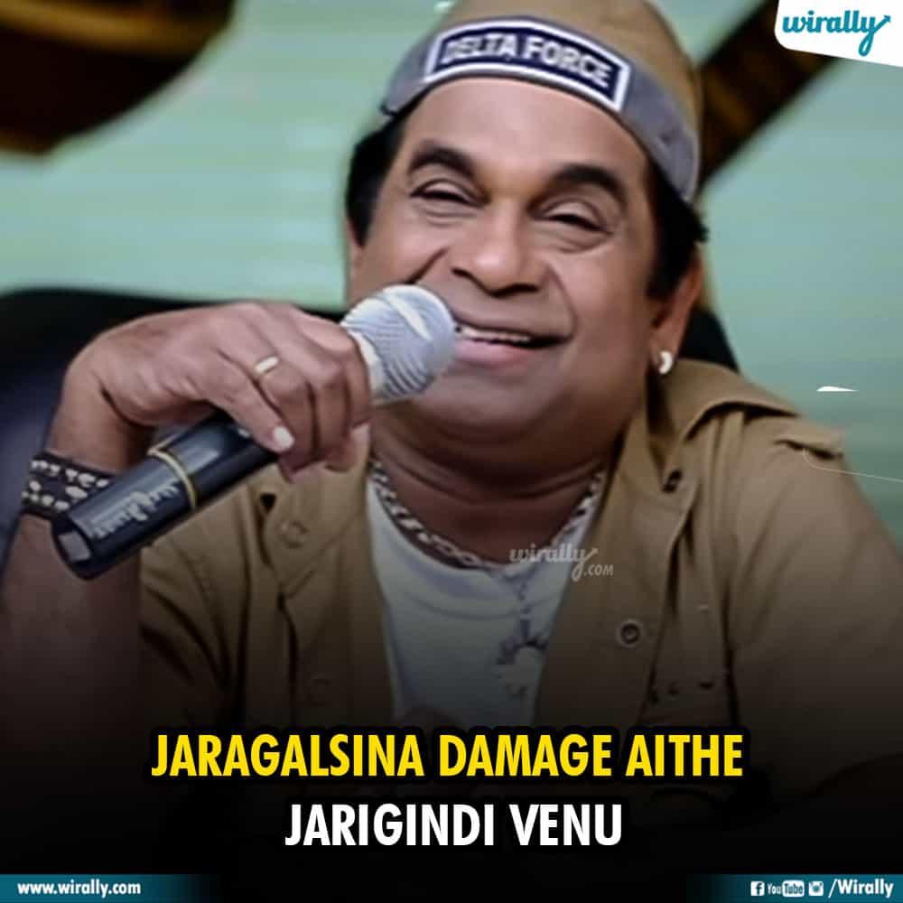 2.Telugu Commentators In IPL