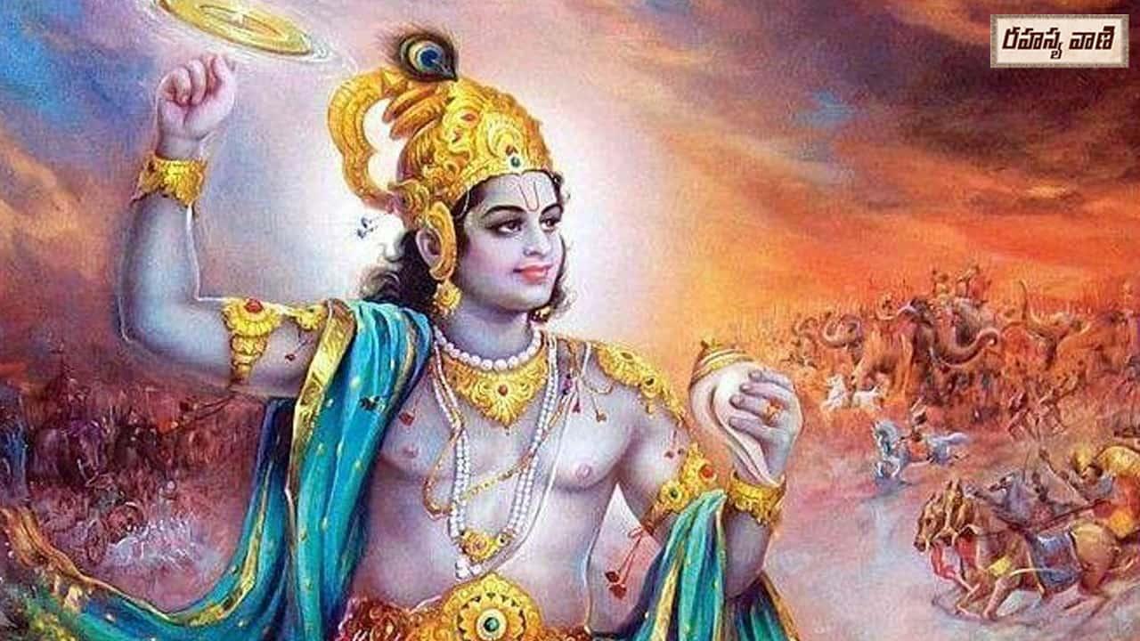 Facts About Sri Krishna death