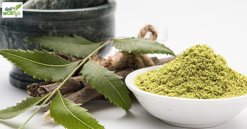 health benefits of neem powder